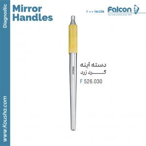 دسته آینه گرد زرد