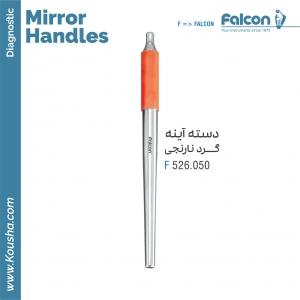دسته آینه گرد نارنجی