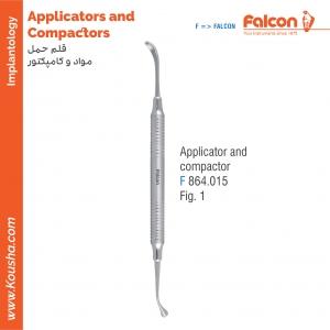 قلم حمل مواد و کامپکتور